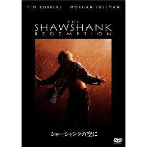 The Shawshank Redemption.jpgのサムネール画像