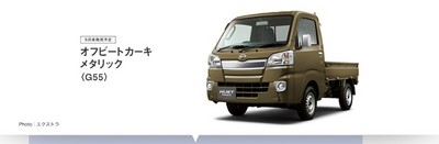 new_hijet_3.jpg